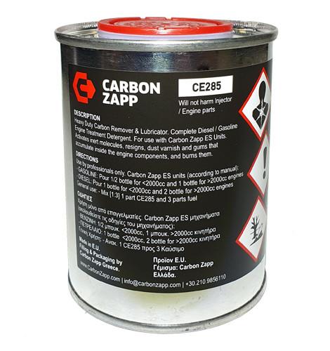 Средство для очистки топливной системы, 1000мл. CARBON ZAPP CE285-1L