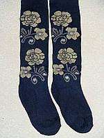 Колготки махровые Темно-синие с цветами