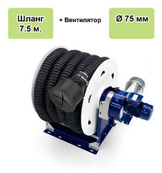 Вытяжная катушка с вентилятором 7.5 м Ø 75 мм