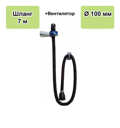 Настенная вытяжка выхлопных газов с вентилятором, Ø100 мм, 7 м.