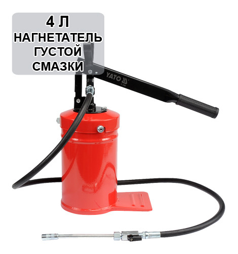 Нагнетатель густой смазки с ручным приводом. YATO YT-07061