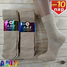 Капроновые носки женские A.M.Y fashion classic 100Den бежевые большой ромб НК-27101