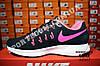 Кроссовки Nike Zoom Pegasus 33 Black Pink Черные женские, фото 6
