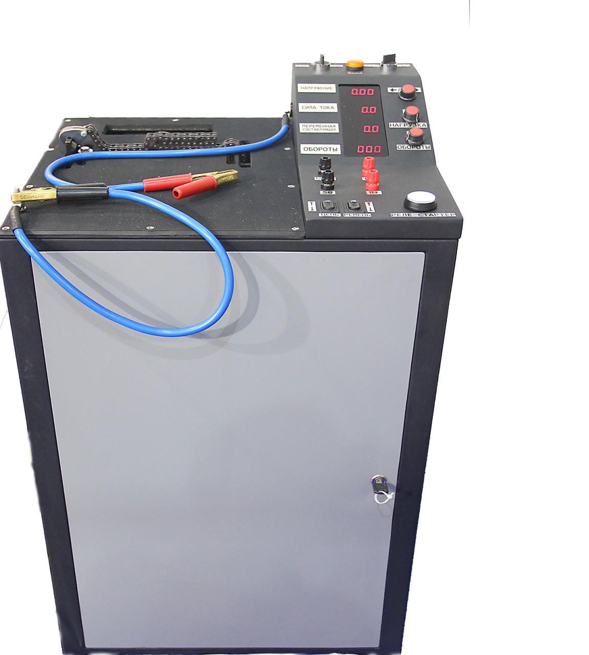Стенд для проверки стартеров и генераторов Бидуин