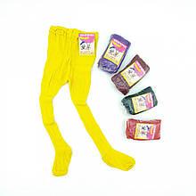Колготки детские демисезонные в рубчик, РУБЕЖНОЕ, размер 15 (рост 92), цветное ассорти, 20023485