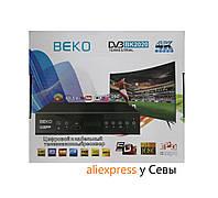 Тюнер T2 Цифровая Beko BK-2020