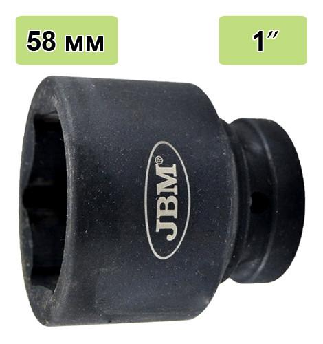"Ударная головка торцевая 1"" 58 мм. 11174 JBM"