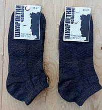 Мужские носки СЕТКА ТОП-ТАП г. Житомир 25-27р серые НМЛ-06280