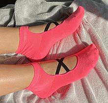 Демісезонні шкарпетки для йоги з силіконовою підошвою Neseli Yoga 7376 рожеві 20033989