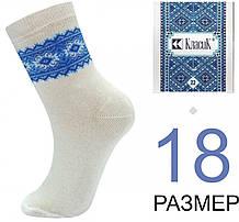Носки детские демисезонные с орнаментом Класик синий рисунок 18 размер НВ-2456