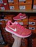 Кроссовки Nike Free Run 5.0 Flyknit Pink Розовые женские, фото 2