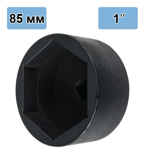 "Ударная головка торцевая 85 мм, 1"". B1320-085 H.C.B."