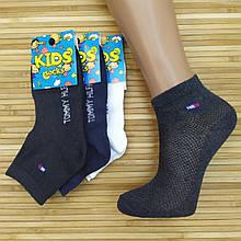 Шкарпетки дитячі літні сітка SPORT TM, унісекс, Туреччина, 2 розміру (26-35), ч-б асорті, 20014384
