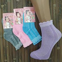Шкарпетки дитячі сітка ажур для дівчинки Іра Т306 асорті 21-26 розмір,20007478