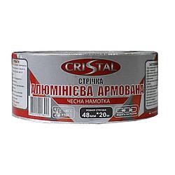 Лента алюминиевая армированная CRISTAL 48мм х 20м