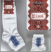 """Носки женские демисезонные х/б ТМ """"Класик"""" белая вышиванка с синим арнаментом НВ-2434"""