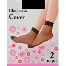 Носки женские капроновые «СОКЕТ», 20 DEN, черные, 20021375