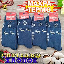 Носки женские махровые высокие Capitano 23-25р олень бирюзовый