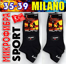 Носки женские микрофибра Milano Милано Турция Sport НЖД-02153