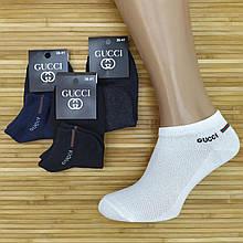 Шкарпетки жіночі з сіткою короткі SPORT G UZ, р. 36-41, асорті, 20014131