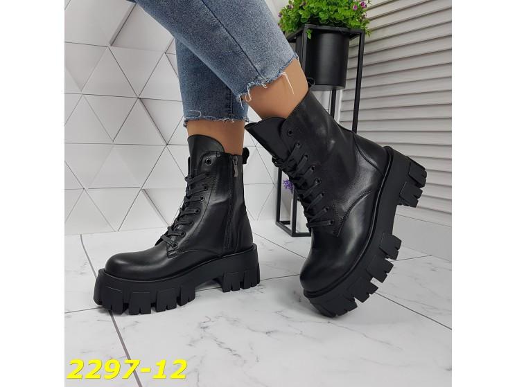 Ботинки на высокой тракторной платформе натуральная кожа зима 37, 38, 40 (2297-12)