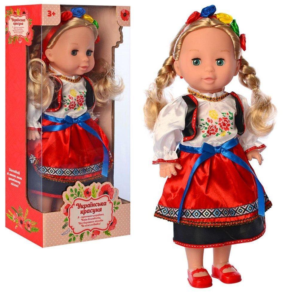 Детская кукла Украиночка (M 4440 I UA )