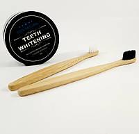 """Набор для гигиены полости рта """"Порошок отбеливающий + 2 бамбуковые зубные щетки"""""""