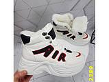 Зимние кроссовки ботинки спортивные на высокой массивной подошве белые с красным 37 р. (2389), фото 3