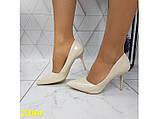 Туфли лодочки на низком каблуке бежевые 36, 38, 39, 40 (2394), фото 6