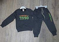 Трикотажный костюм для мальчиков. Рост  98-116 см