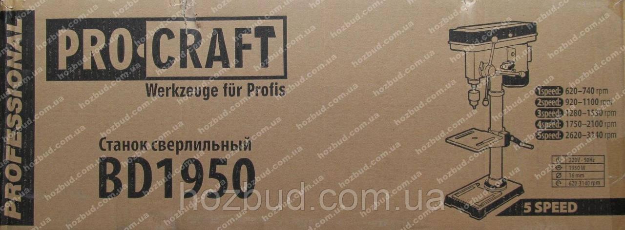 Сверлильный станок Procraft BD1950 (1950 Вт)
