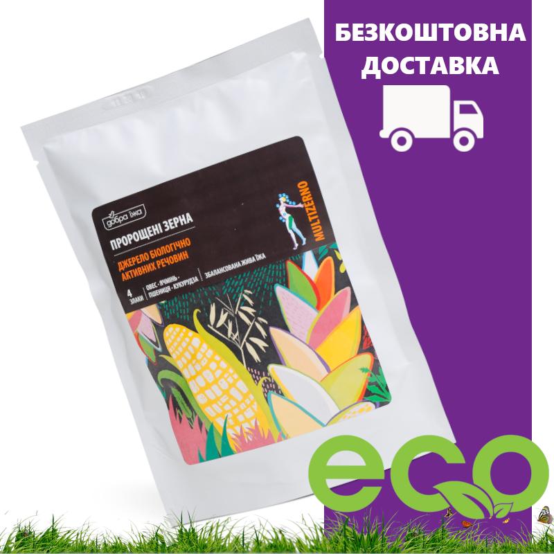 Пророщенные зерна Добра Їжа (150 гр)