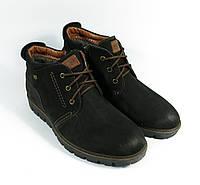 Ботинки зимние замшевые мужские