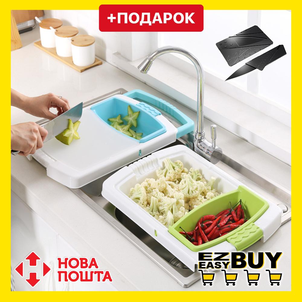Кухонная разделочная доска с поддоном на раковину (мойку). Доска трансформер для нарезки и мойки