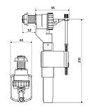 Наполняющий клапан-поплавок боковой латунный 3/8 K.K.-POL Польша ZN2/109, фото 2