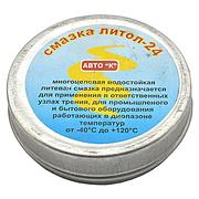 Смазка Литол 24 30 г