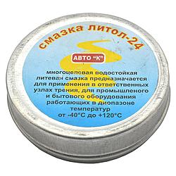 Смазка Литол 24 30 г, фото 2