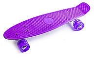 """Пенниборд 22"""" Фиолетовый цвет со светящимися колесами, фото 1"""