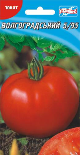 Семена томатов Волгоградский 5/95 10 г