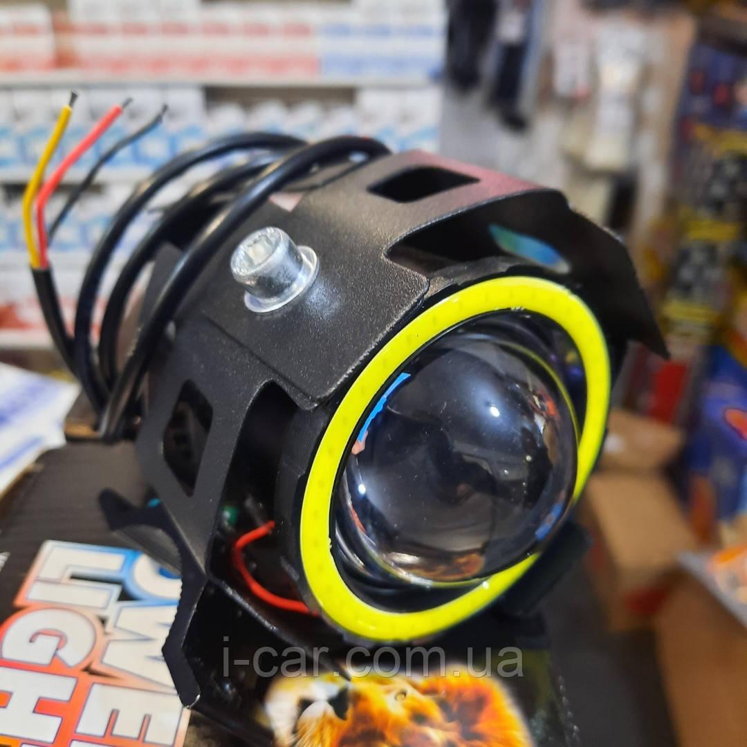 Светодиодные динзы с светящимся ободком 10W
