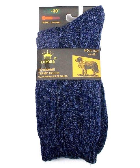 Лечебные термо носки ослабленная резинка 42-48 синий меланж