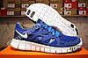 Кроссовки Nike Free Run 2.0 Blue Синие мужские, фото 4