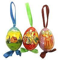 Деревянная игрушка на новогоднюю елку Яйцо