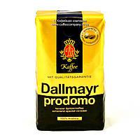 Кофе в зернах Dallmayr Prodomo 500г, фото 1