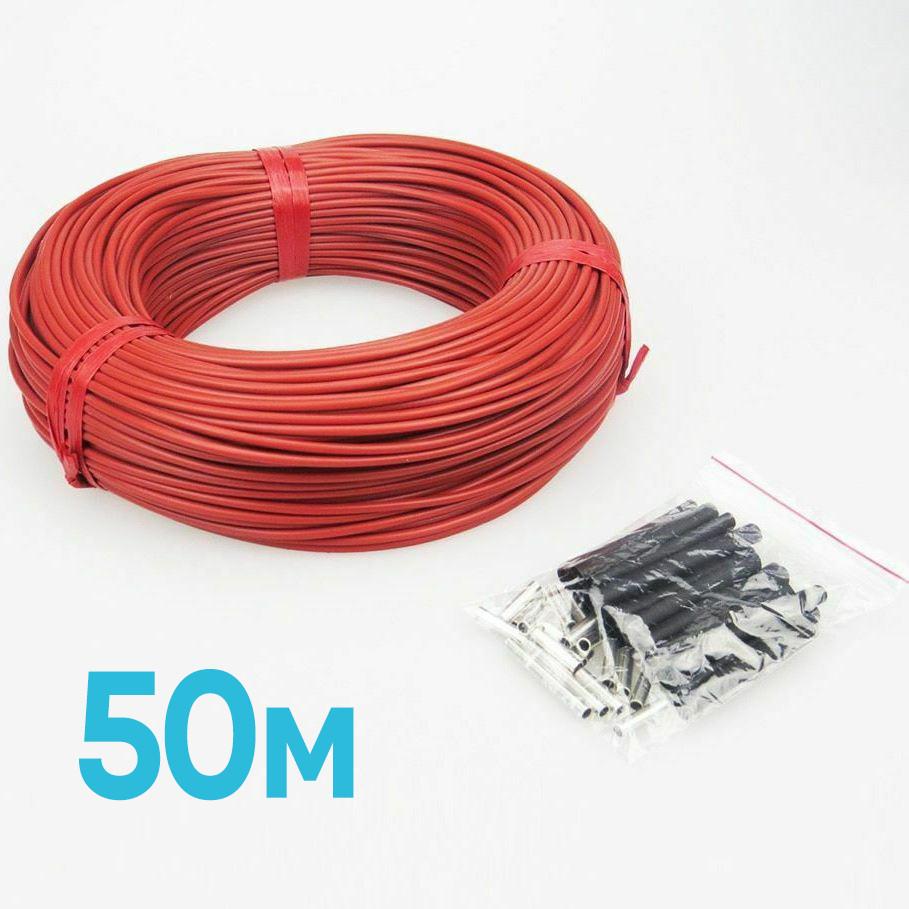 Теплый пол карбоновый электрический кабель 50м/5кв.м