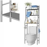 Стелаж для зберігання підлоговий, регульований по висоті Toilet Rack
