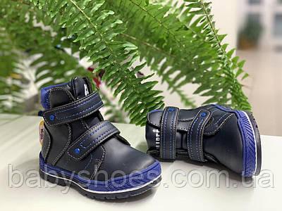 Зимние ботинки для мальчика, Clibee, р.22-26, ЗМ-21