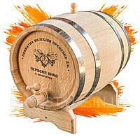 Дубовая бочка 20л для напитков EXCLUSIVE +ГРАВИРОВКА (от 100грн), качественные бочки