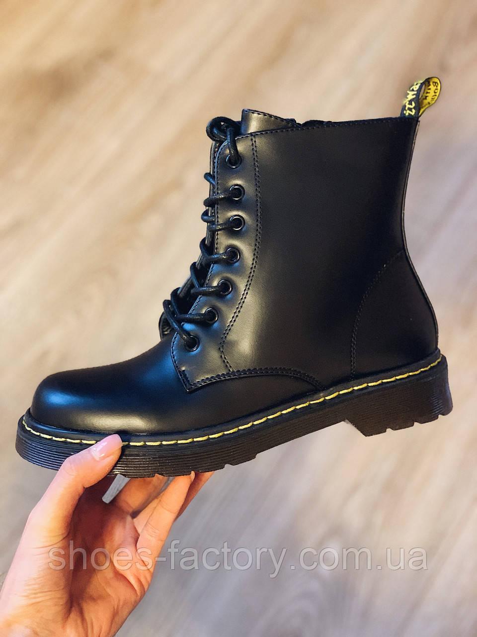 Весенние ботинки в стиле Dr. Martens Доктор Мартинс женские