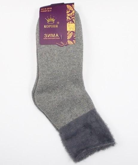 Носки термо ангора и шерсть без резинки 36-41 светло-серые